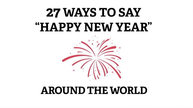 best Ways To Say Happy New Year image collection