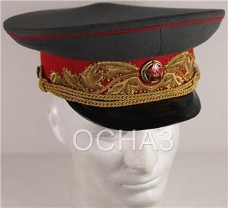 8fed9c20e68 Russian Marshal WW2 Hat Gold Star Uniform Badge USSR Russia Military Cap  CCCP RU