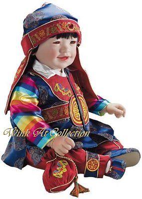 "Adora Charisma Korea Asian Baby Boy Doll ""Kwan"" Limited Edition RETIRED"
