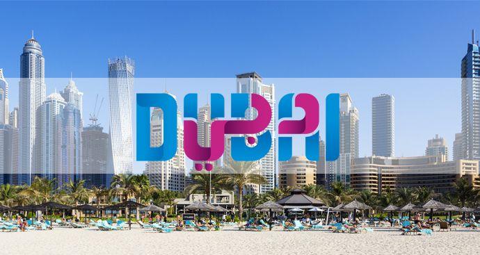 10 tips til Dubai