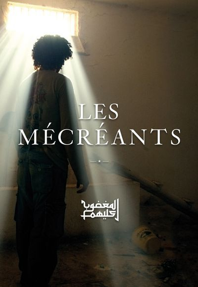 Les Mécréants http://www.icflix.com/fra/movie/vfkhqi6u-les-mecreants #LesMécréants #icflix #Aflam #FilmMarocain #filmstreaming #regarderfilm #DramaMarocaine #FilmDramatique #AbdenbiElBeniwi #AïssamBouali #OmarLotfi #MohcineBesri
