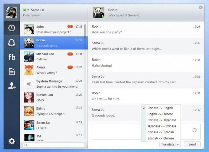 Qq China S Top Im Launches As A Facebook App How To Speak Chinese Instant Messenger Facebook App