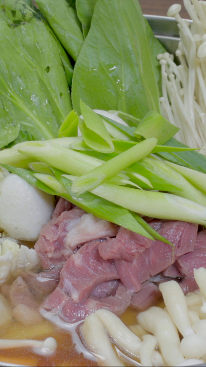 Video Resep Shabu Shabu Rumahan Resep Masakan Jepang Ide Makanan Resep Masakan