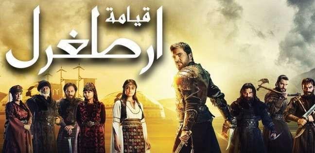 مسلسل  قيامة ارطغرل - الحلقة 485 مترجمة للعربية HD
