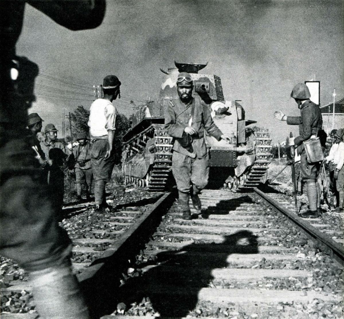 Japanese Type 89 I-Go medium tank on the Shanghai-Nanking railroad in China, circa late 1937