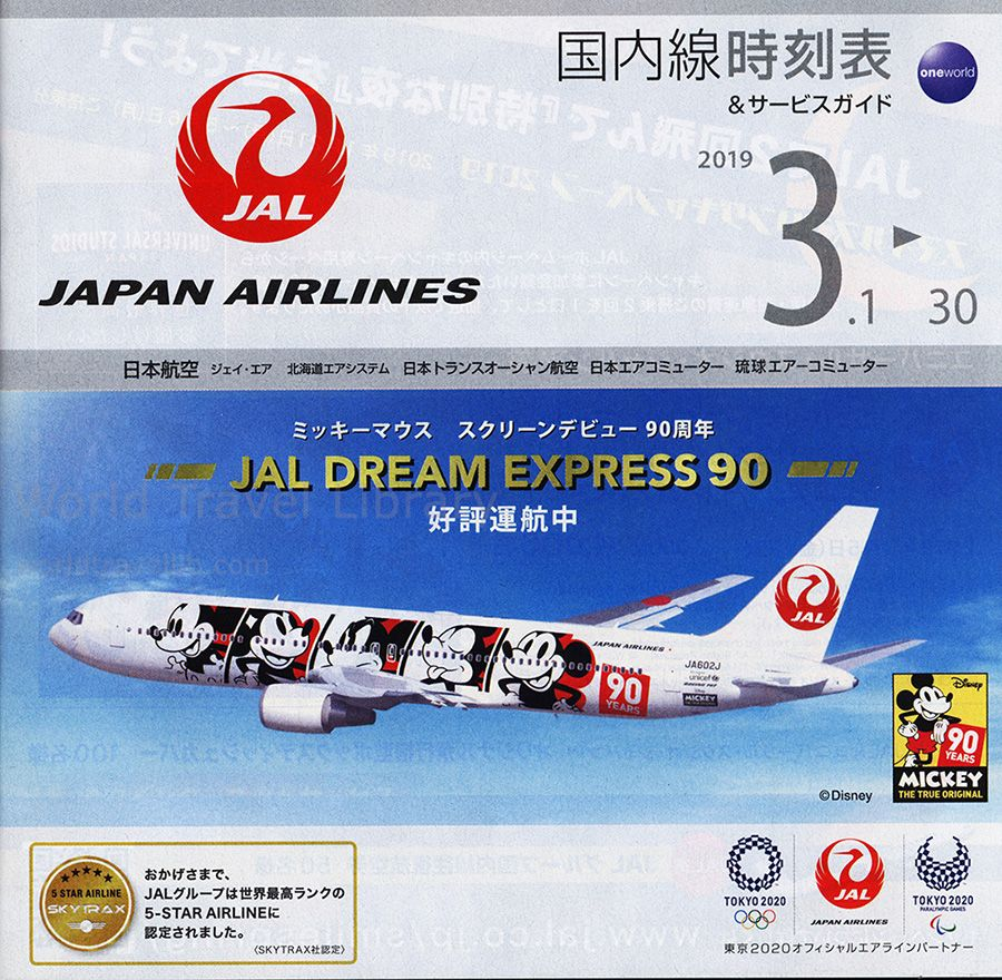 Airline Timetables With Images