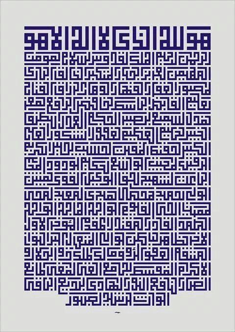 Stickers islam Alhamdulillah en forme de mosquée.Calligraphie ...
