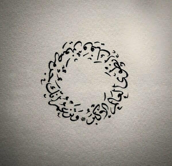 Arabic Calligraphy Art Islamic Calligraphy Painting Calligraphy Art