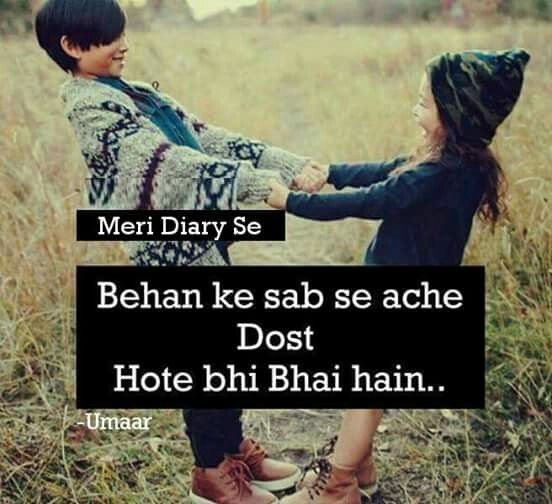 Love You Sister Quotes In Hindi: Fighting + Love= Sis N Bros