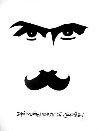 Image result for bharathiar | தமிழ் | Picture quotes, Quotes