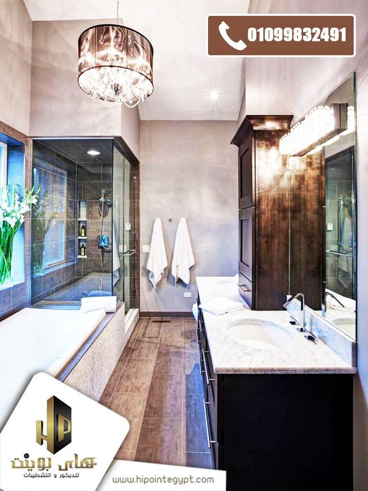 كيفية تنسيق الحمام في توزيع الخدمات هي التي تعطي الأحساس بوسع الحمام أو لا فما رأيكم في هذا التصميم رأيكم يهمنا هاي بوينت للديكور Bathroom Bathtub