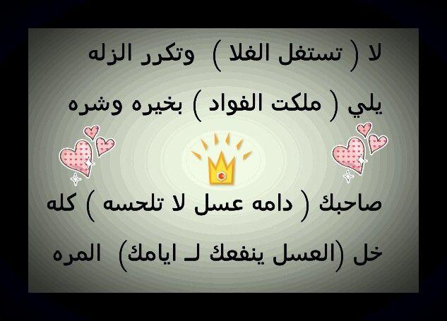 يا مستغل الغلا م Home Decor Decals Decor Home Decor