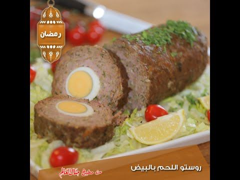 2015 youtube food recipe you will find here the best recipes of arabic and middle eastern food also international recipes with an arabic touch forumfinder Choice Image
