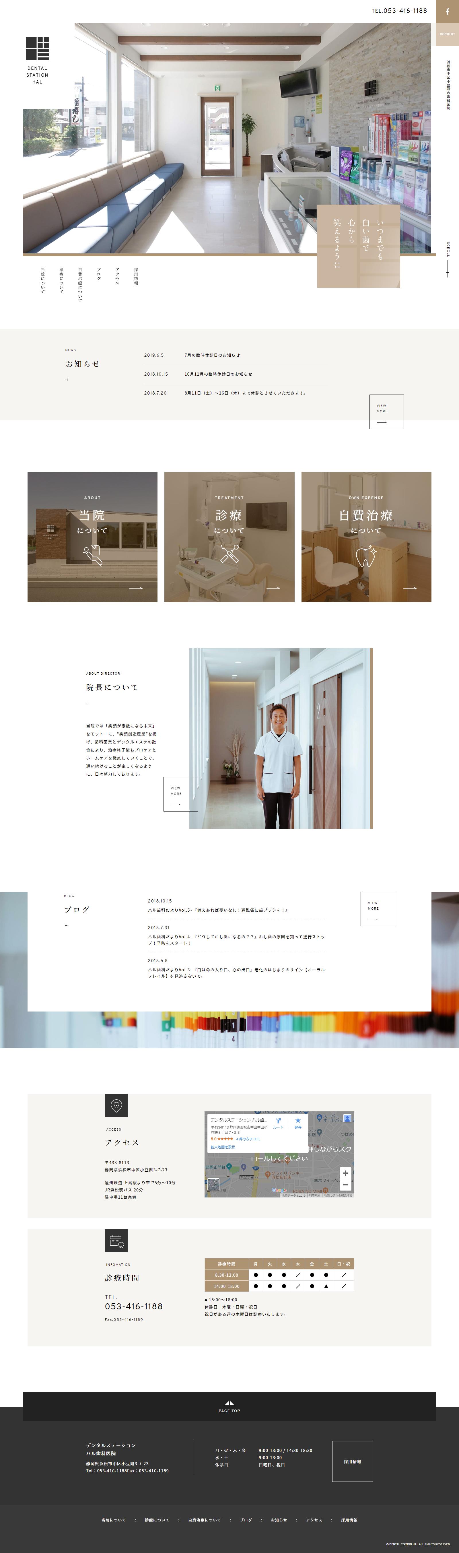 ヘッダーに収まらない縦長ロゴの置き方 Lp デザイン Webデザイン ウェブデザイン