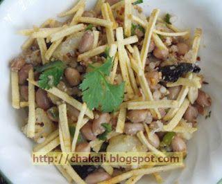 Misal recipe indian food marathi food diet food healthy diet misal recipe indian food marathi food diet food healthy diet food forumfinder Gallery