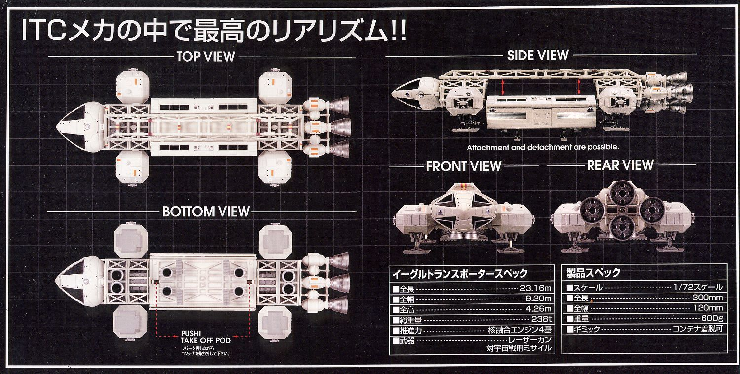 space 1999 ships | To Not-So-Boldly Go Where No Man has Gone Before… | Cheese Magnet