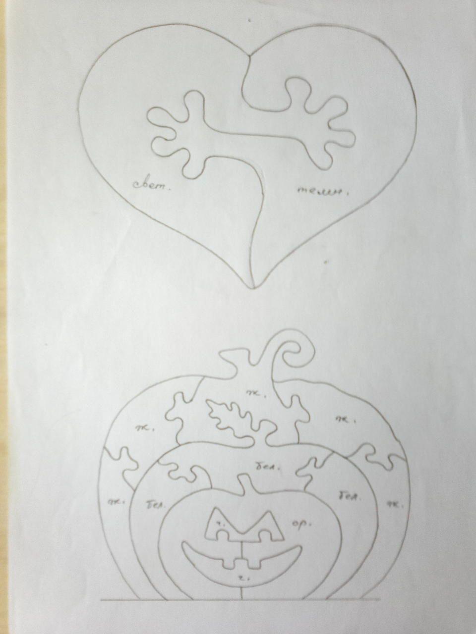 23591_5337d63e36bbe.jpg 960X1280 px   Wooden Toys   Pinterest ...