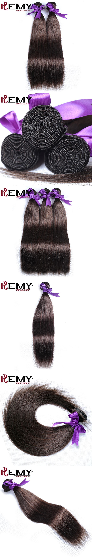 Kemy hair fashion precolored human hair weaves dark brown