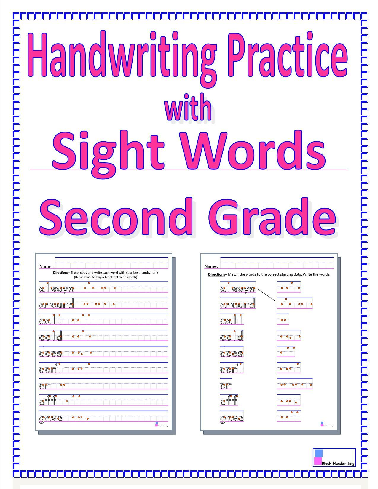 2nd grade sight words   Handwriting Practice with Second Grade Sight Words    Writing practice worksheets [ 1650 x 1275 Pixel ]