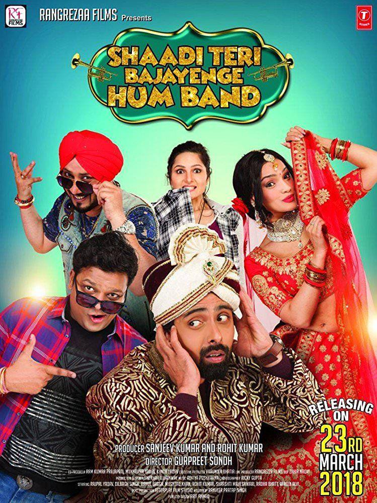 Shaadi Teri Bajayenge Hum Band 1 full movie subtitle indonesia download