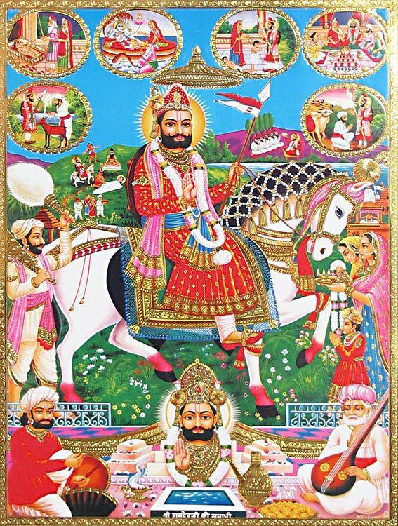 Baba Ramdevji Runicha Baba Ramdevji Images Deity Idols Gods
