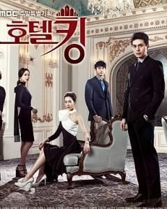 Hotel King Korean Drama List Korean Drama Drama