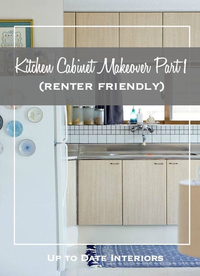Try This Easy Kitchen Cabinet Makeover That's Renter