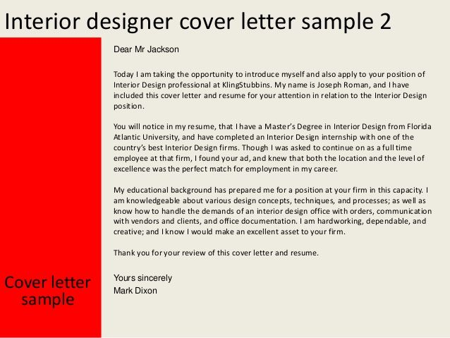 Interior Designer Cover Letter Free Template Word Pdf Documents