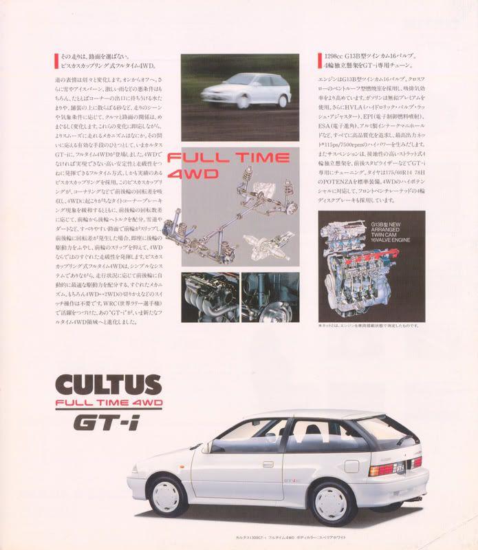 Suzuki Cultus Suzuki Suzuki Swift Car Ads