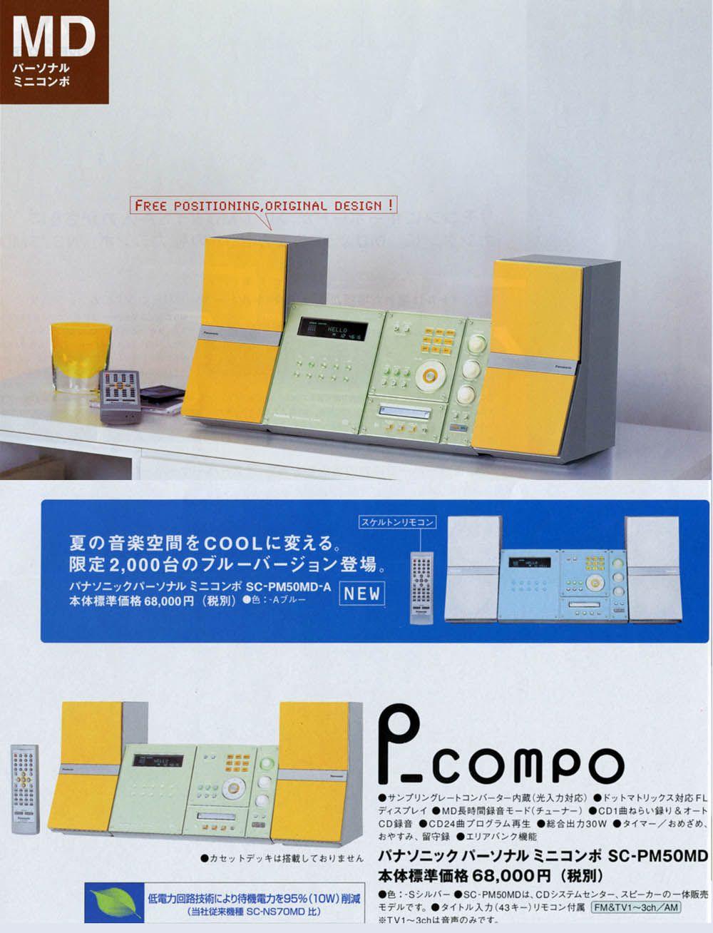 P Compo Sc Pm50md Panasonic Pinterest Akira Intercom Wiring Diagram