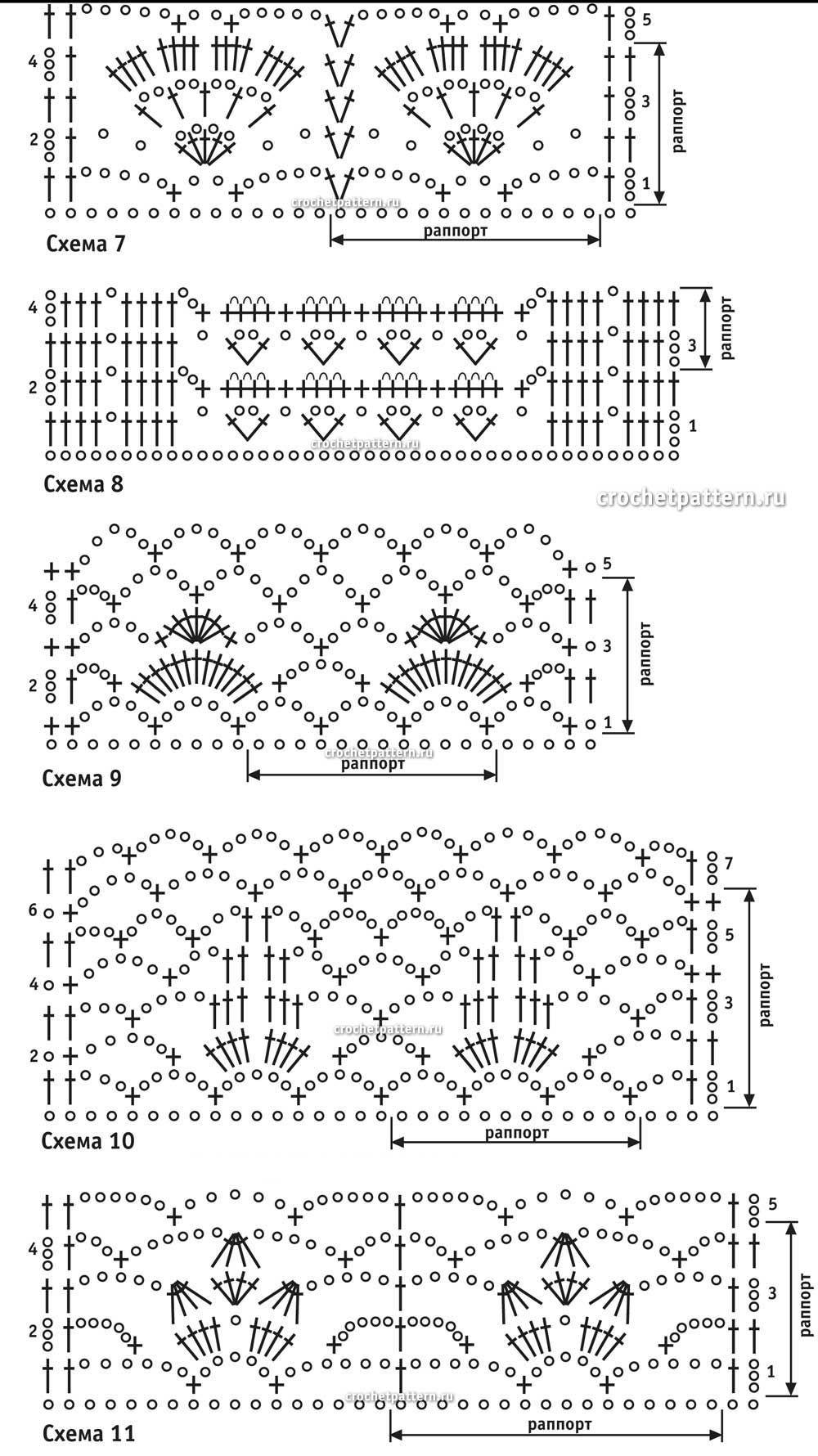 Страница №46. Узоры и схемы для вязания крючком.   puntos crochet ...
