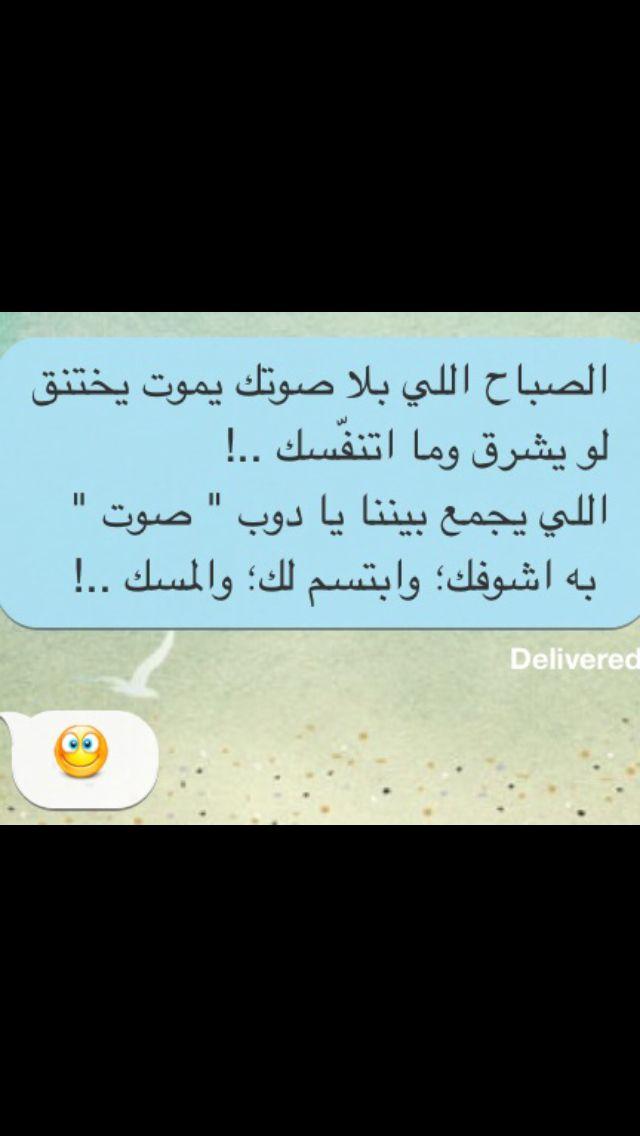 شعر ماجد مقبل كلمات قمة في الرووووووووووووووعة 3 True Words Words Of Wisdom Arabic Quotes