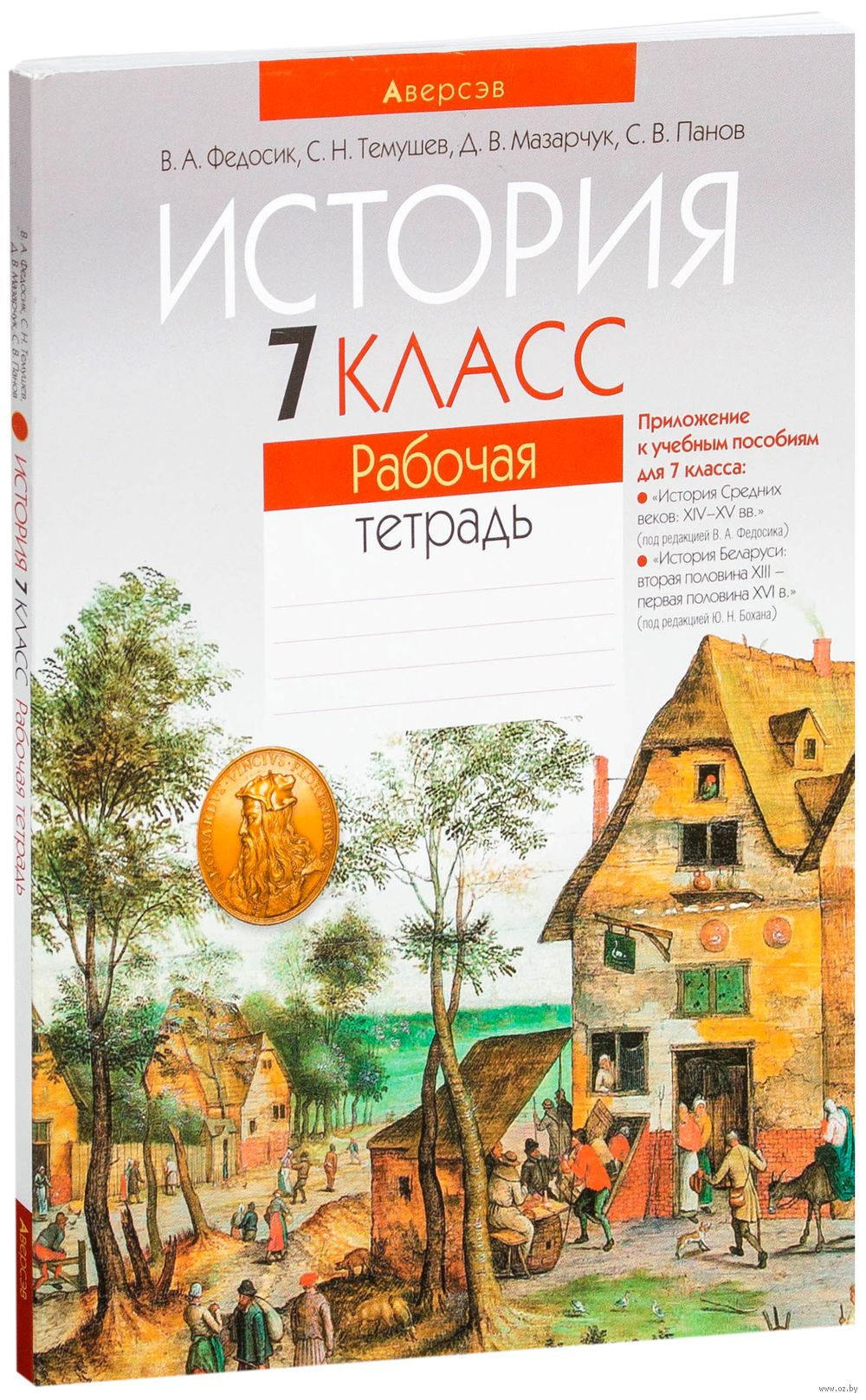 Решебник практикум с географий материков и океанов для 7 класса н.г.пянковська