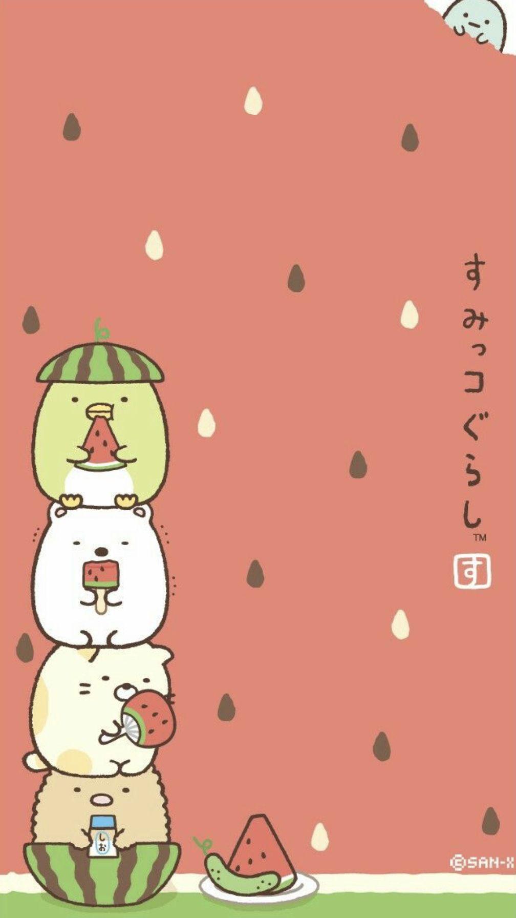 Sumikko Gurashi Cute Kawaii Drawings Cute Anime Wallpaper Cute Cartoon Wallpapers
