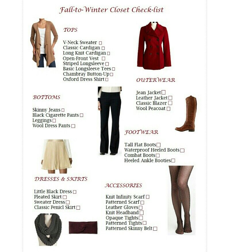 Closet Essentials List, Fashion Fall, Fall Fashion
