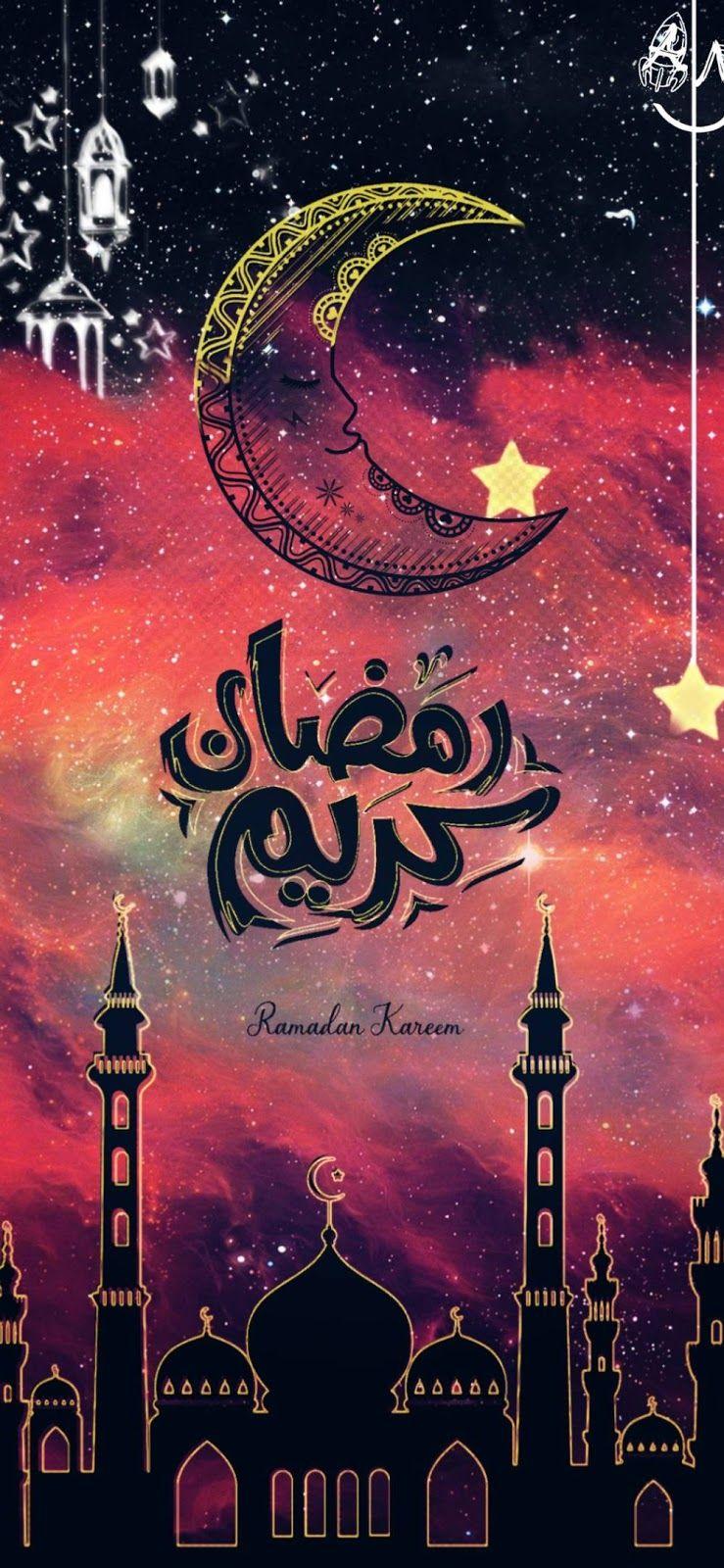 Ramadan 150ee89f 8f01 468e 9dae 6a729641b2b6 Ramzan Wallpaper Ramzan Mubarak Image Mubarak Images