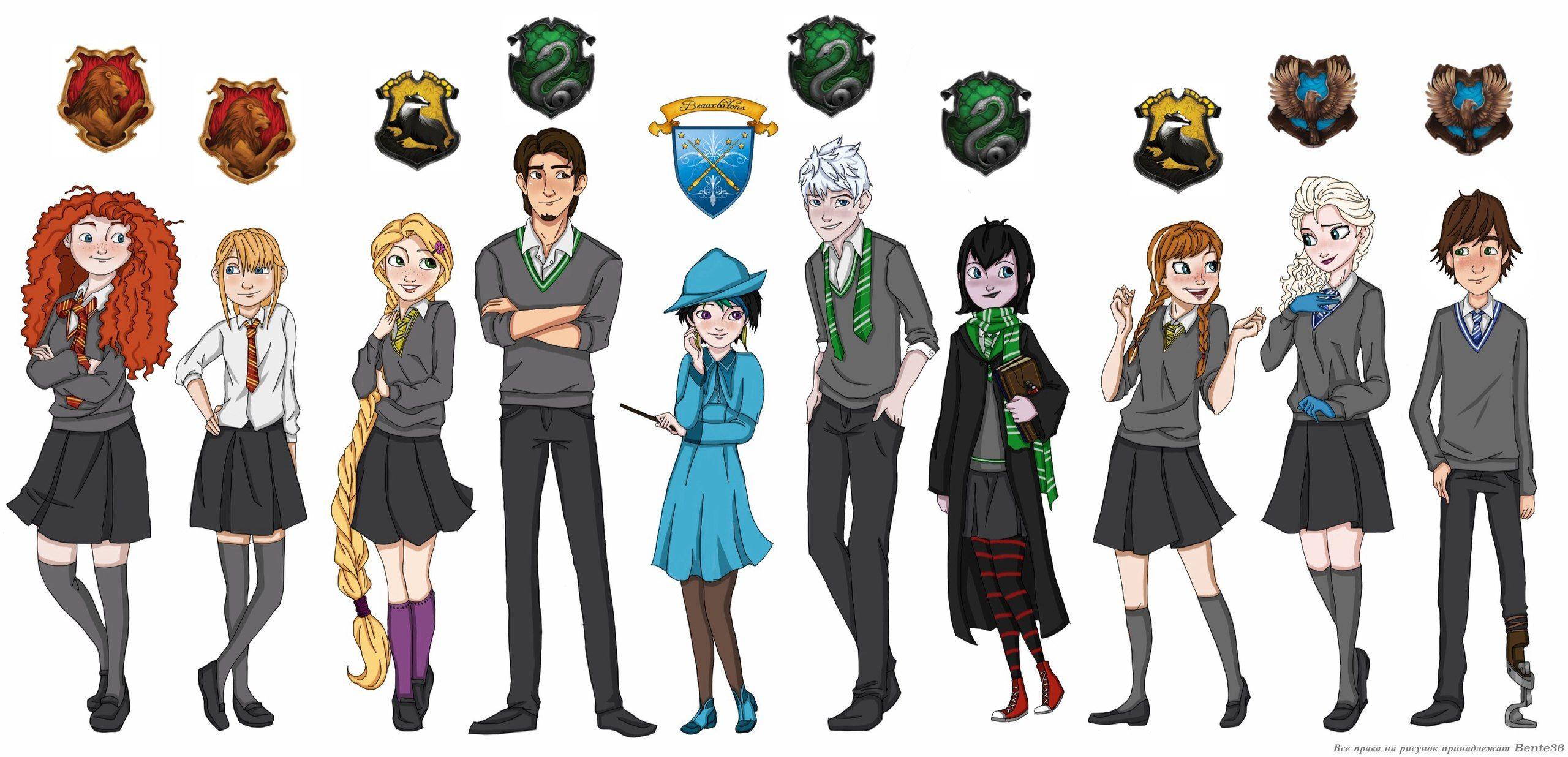 Houses Of Hogwarts Disney Hogwarts Harry Potter Disney Disney And Dreamworks