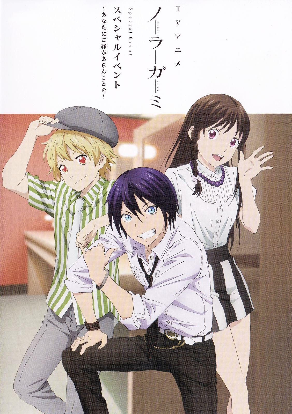 Noragami anime Noragami, Yato noragami, Anime
