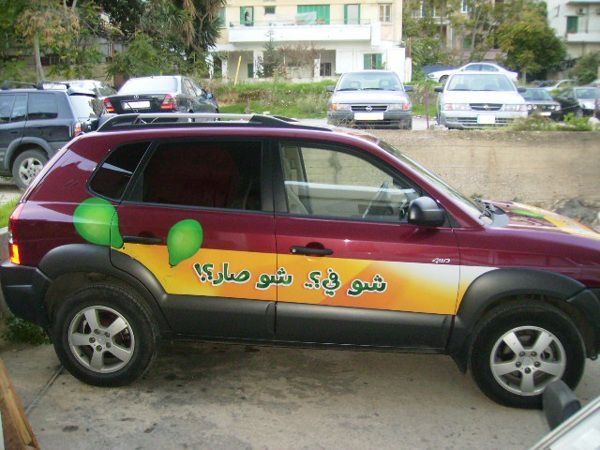 Diet Mirinda launch: Worldwide Premier in Lebanon by DIRECT MARKETING S.A. , via Behance