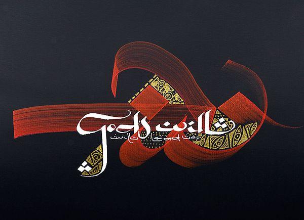 Some of my new arabic calligraphy works enjoy epixs eu