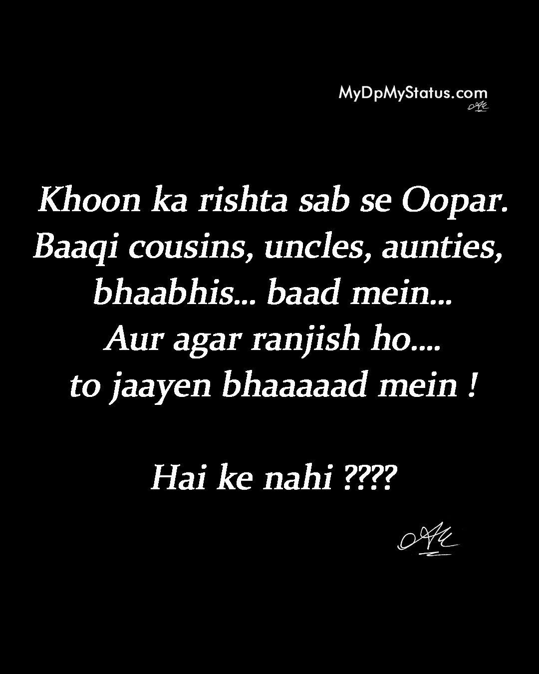 Attitude Hindi Quote Quotes Satire Relationship Rishta Urdu