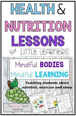 Health and Nutrition Lessons for Little Learners - The Write Stuff Teaching