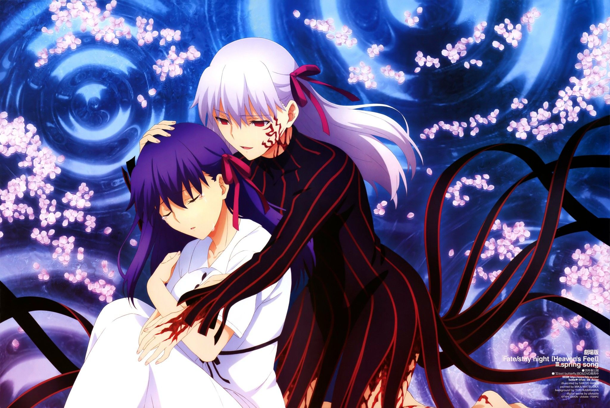 Fate stay night heaven's feel spring song sakura matou