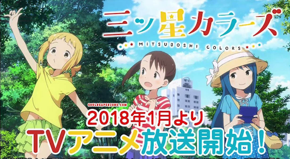 Mitsuboshi Colors Bluray [BD] Anime shows, Anime, Color