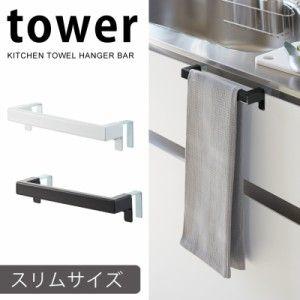 キッチン タオルハンガー の画像検索結果 タオルハンガー キッチン タオルハンガー タオル