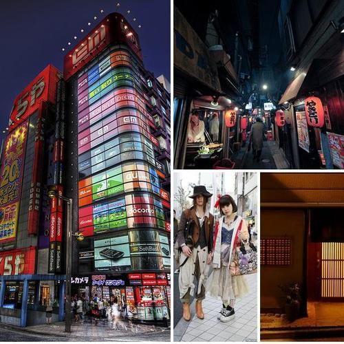 Storybox - Carrie McGann: Tokyo