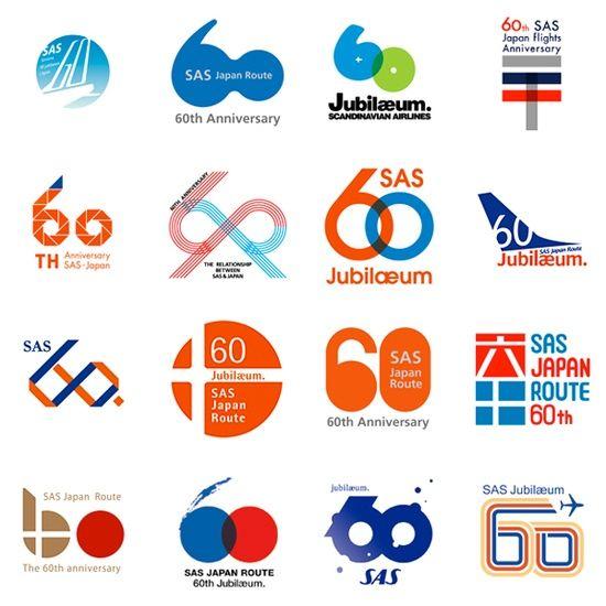 60th Anniversary Logo Proposals For Sas Scandinavian Airlines Event Logo Anniversary Logo Logo Design