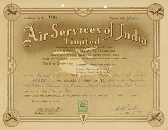 Air Services of India Limited