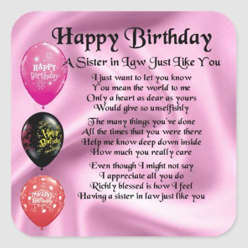 Daughter Poem Happy Birthday Square Sticker Zazzle Com In 2021 Birthday Wishes For Sister Happy Birthday Wishes Sister Birthday Wishes For Aunt