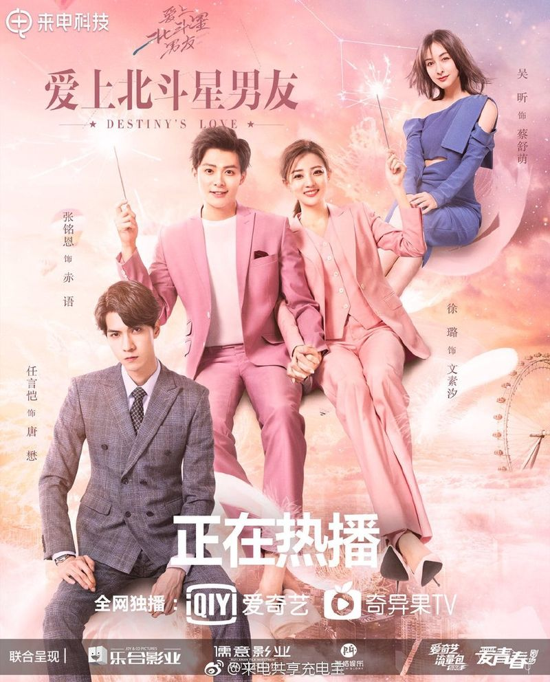 Destiny's Love (2019) Chinese Drama episode 1  Genres